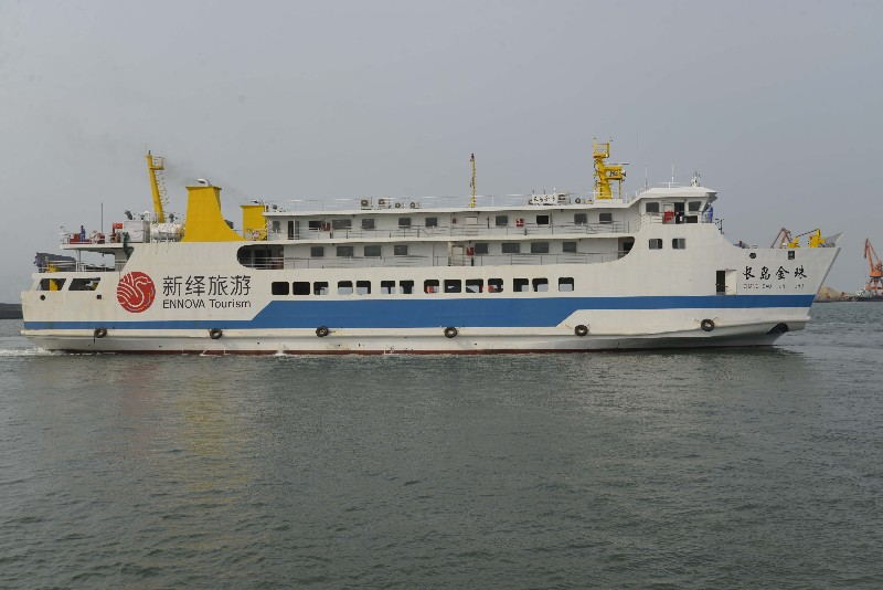 Passenger /RO-RO ships delivered by Jinglu Shipyard to improve Penglai- Changdao tourist industry.