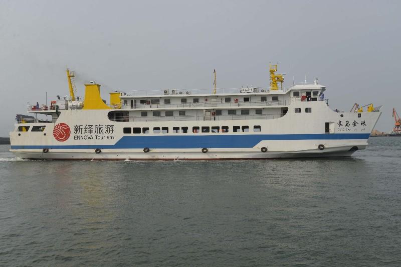 京鲁船业交付数艘客(滚)船,为蓬莱-长岛旅游航线助力