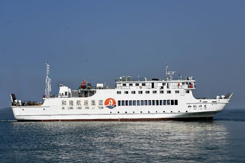 """京鲁船业建造70米客滚船-""""和航祥龙""""圆满交船"""